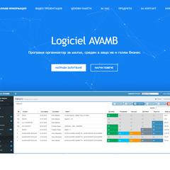 Фирмен сайт - avamb-logiciel.com
