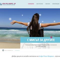 Онлайн магазин - za-invalida.com