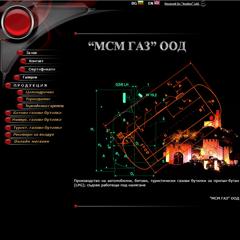 Фирмен сайт - msmgas.com