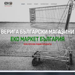 Фирмен сайт - ekobg.eu