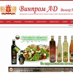 Фирмен сайт - vinprom-vt.com